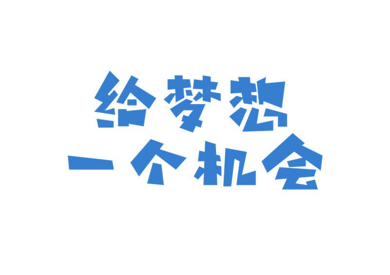 400220498_副本.jpg